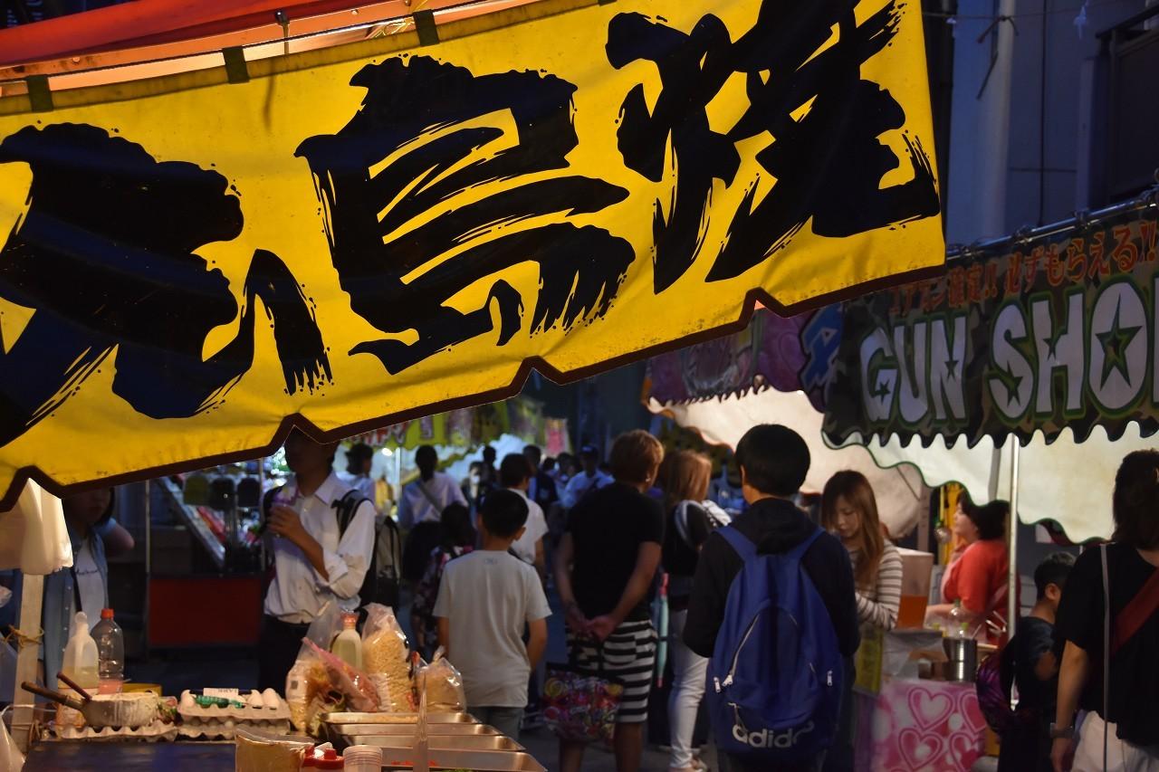 鹿島神社祭礼 昼も夜も食べ歩き♪_d0065116_22170020.jpg
