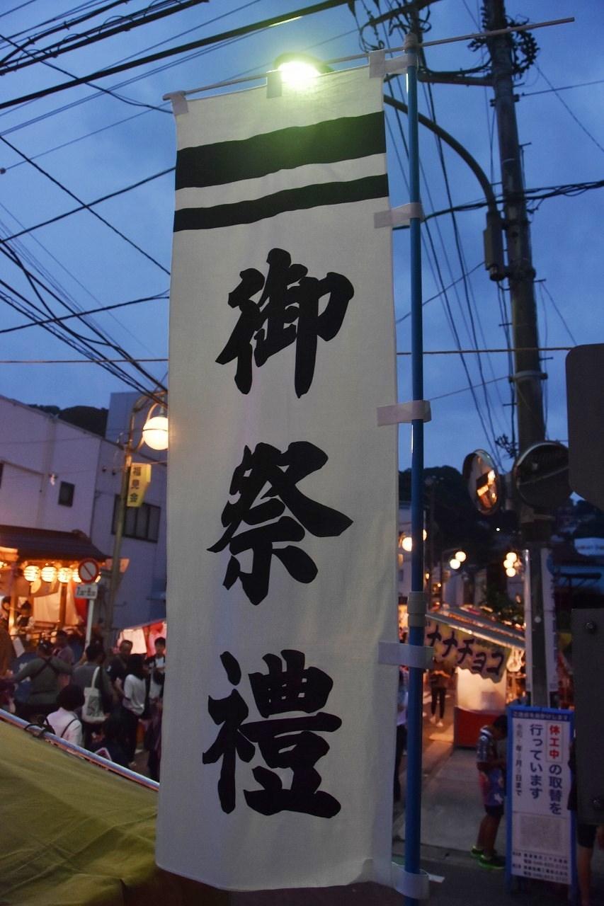 鹿島神社祭礼 昼も夜も食べ歩き♪_d0065116_22232257.jpg
