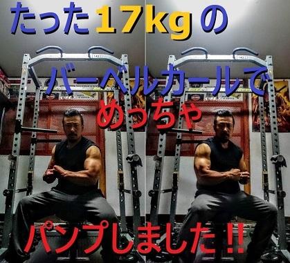 f0081919_09375947.jpg