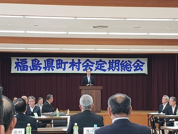 福島県町村会総会_d0003224_10335954.jpg