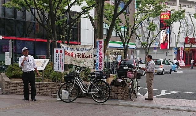 安倍9条改憲NO!「門真9条の会」_c0348636_14133123.jpg