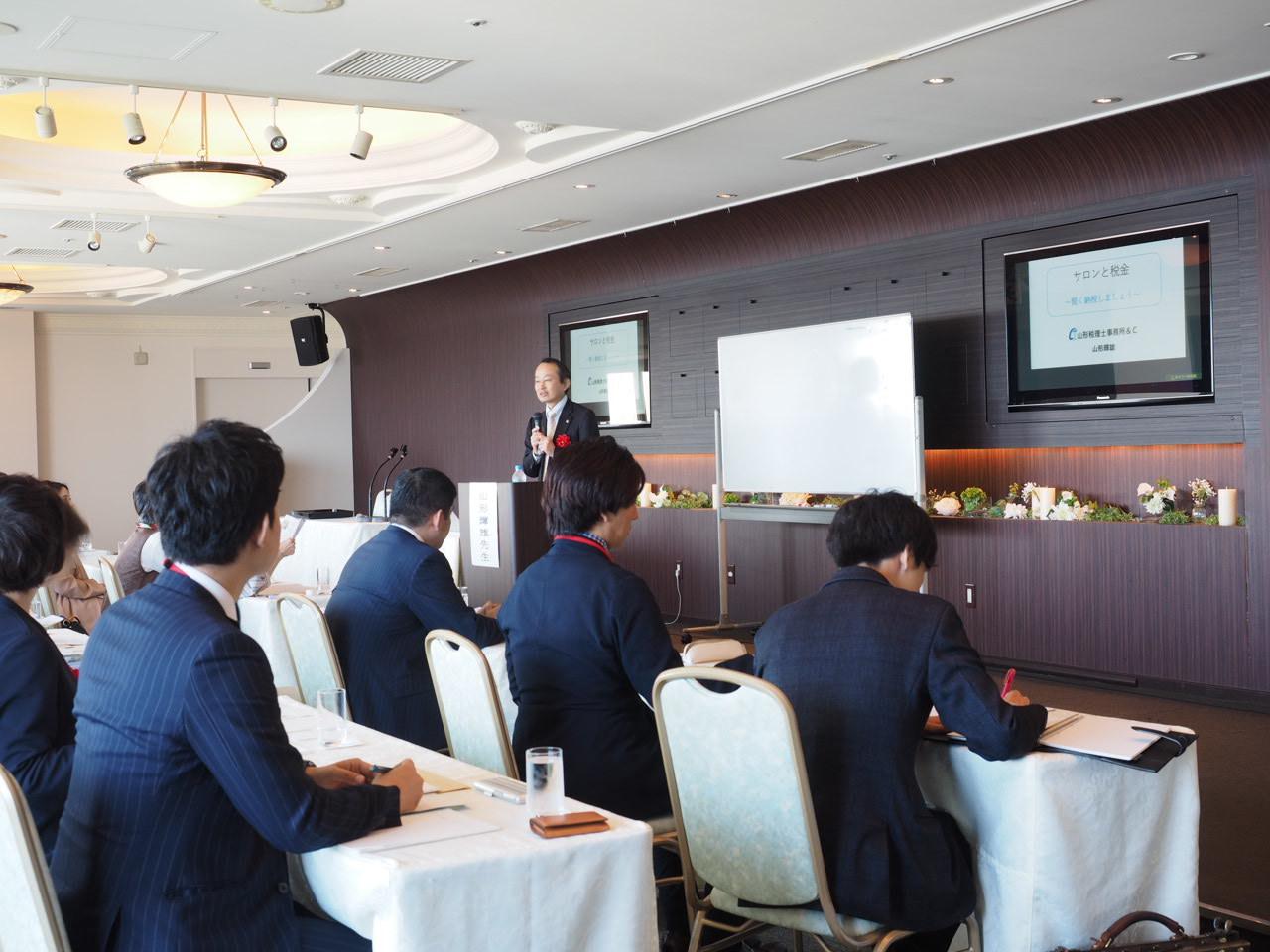 39周年★日本脱毛技術研究学会の総会と勉強会に行ってきました _f0135940_23313108.jpg