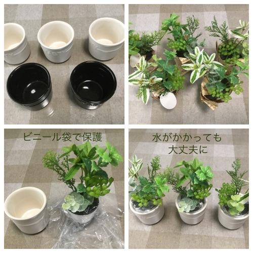紫陽花 & 簡単拭き掃除のために_a0084343_12515700.jpeg