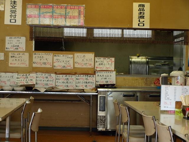 旬鮮厨房 三浦や その26 (豚ロースかぶり 焼肉定食)_d0153062_09412284.jpg