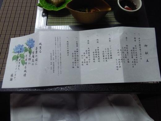 2019年社員旅行(彦根~伊勢)_e0166762_11554154.jpg