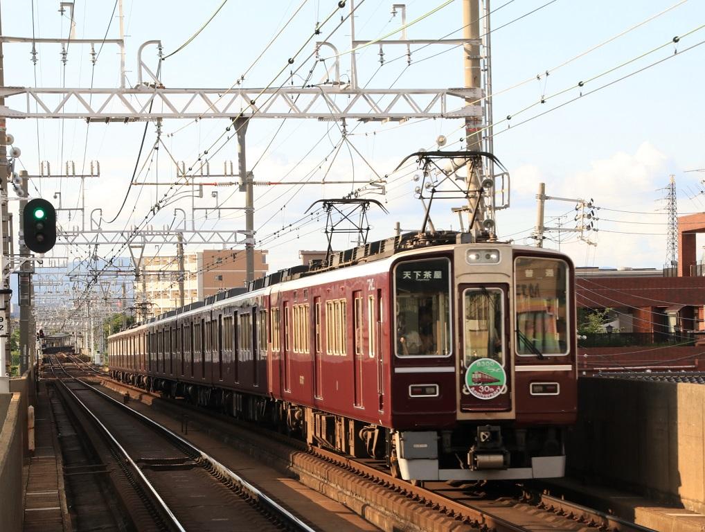 阪急8300F Hマーク_d0202264_19282097.jpg