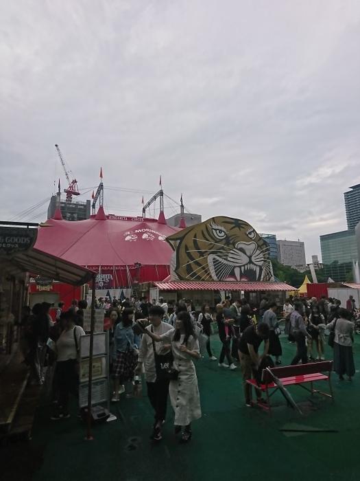 木下大サーカス 千秋楽_a0272765_16101861.jpg