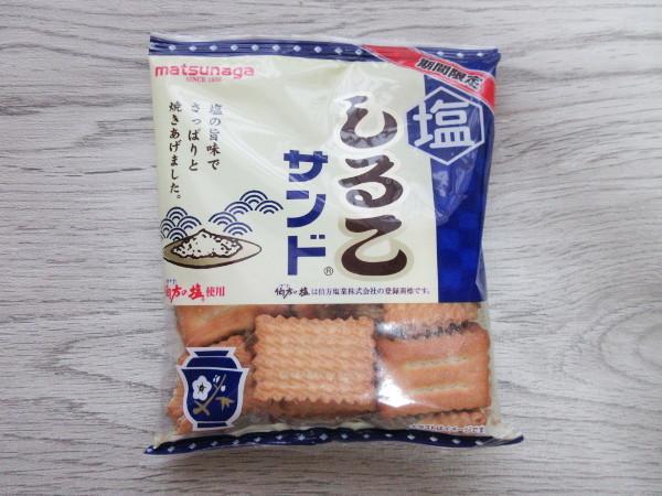 【松永製菓株式会社】塩しるこサンド_c0152767_21532865.jpg