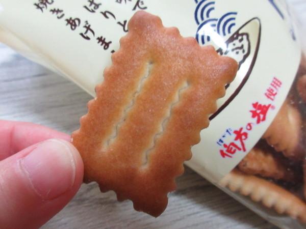 【松永製菓株式会社】塩しるこサンド_c0152767_21551657.jpg