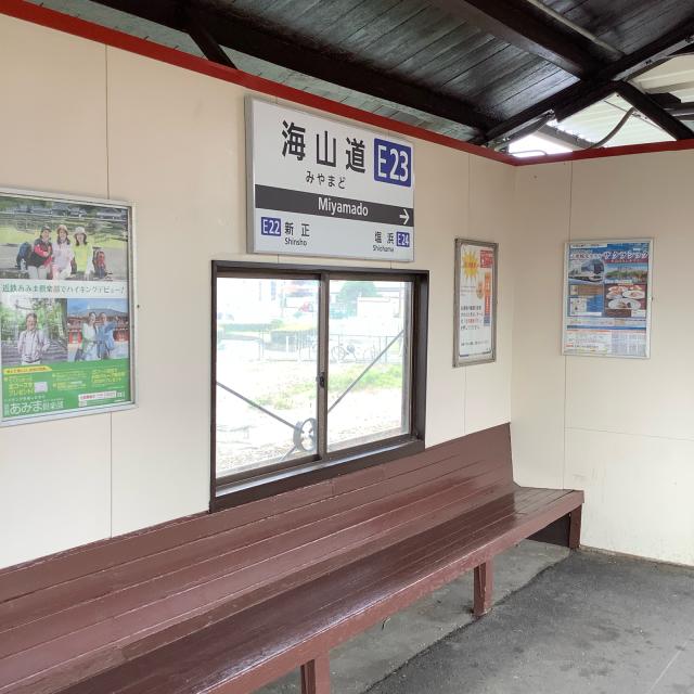 はじめて降り立つ駅に心踊る、近鉄海山道駅。_a0334793_21102158.jpg