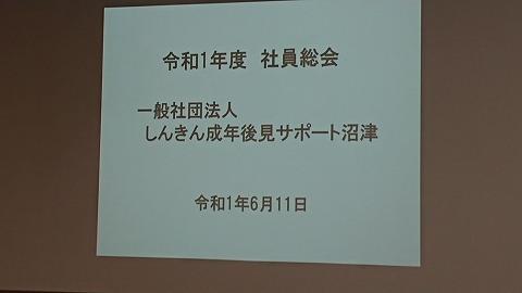 総会・理事会ラッシュ_e0185893_07345147.jpg