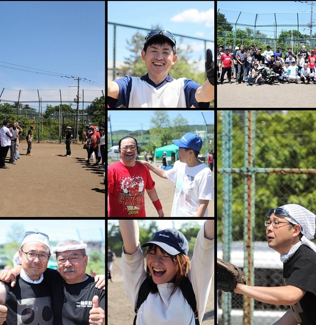 春のソフトボール大会ありがとうございました!!_c0125899_21472254.jpg