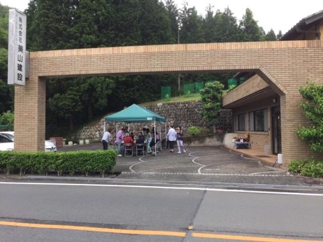 そして京都美山へ~_a0050302_01001100.jpg