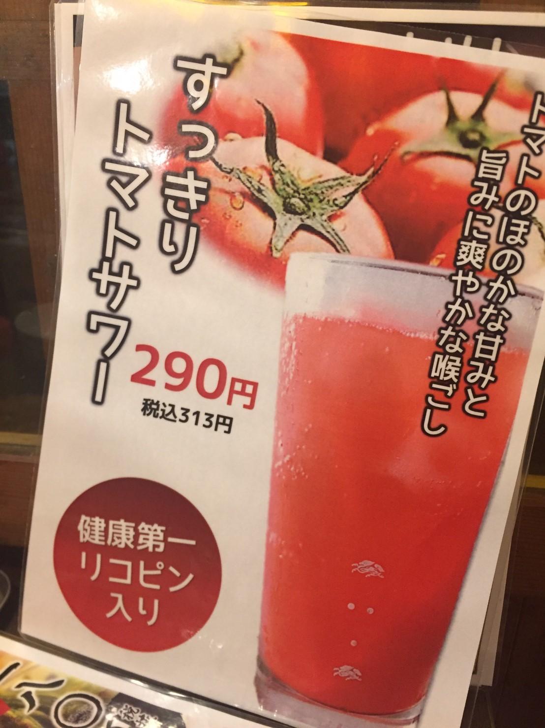 とっ鳥屋 東店  春メニュー_e0115904_11134091.jpg