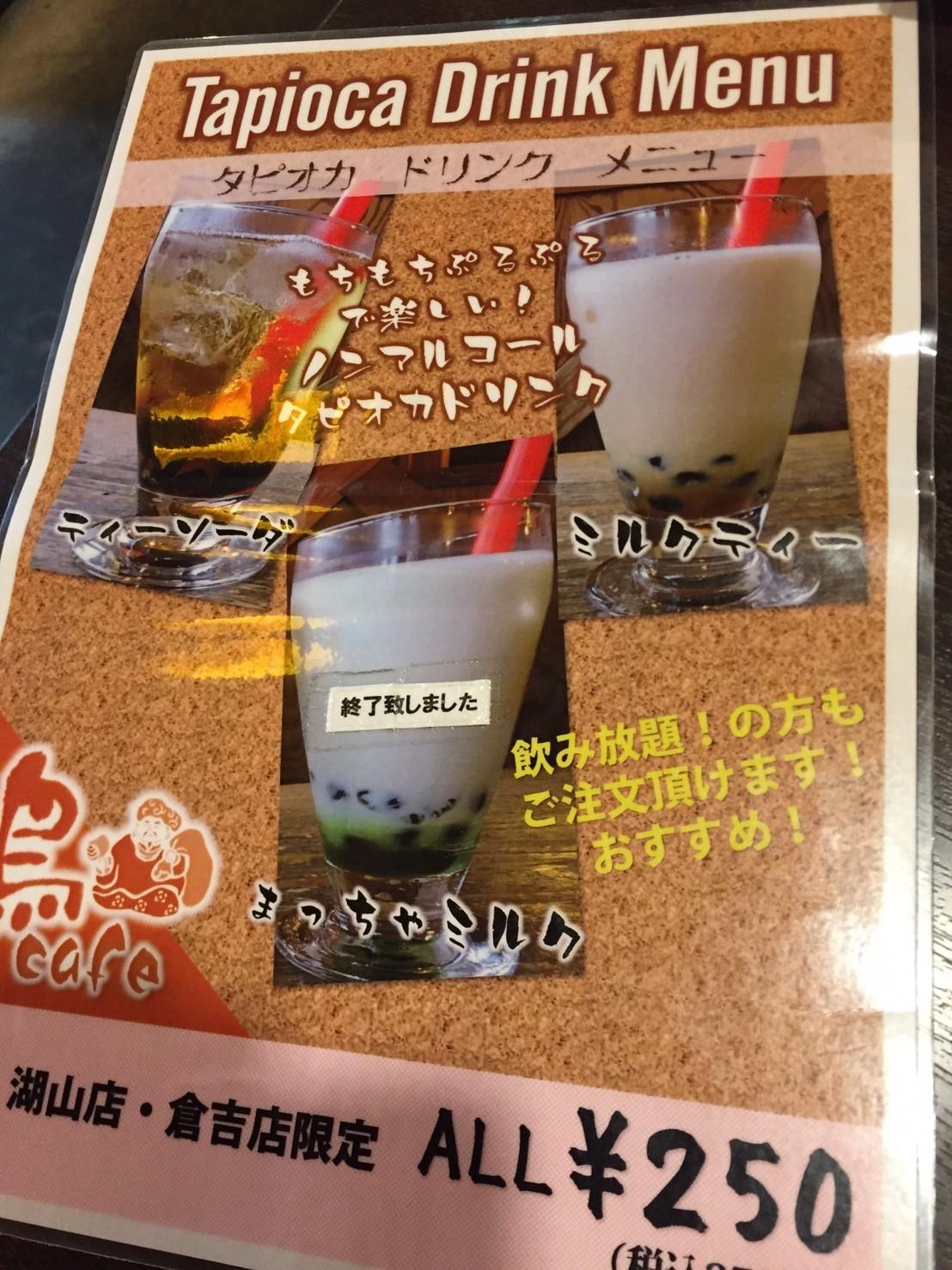 とっ鳥屋 東店  春メニュー_e0115904_15345568.jpg