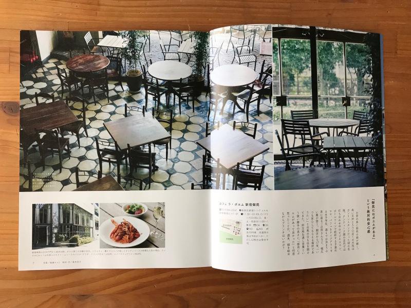 [WORKS]景色のいい店 東京_c0141005_10491211.jpg