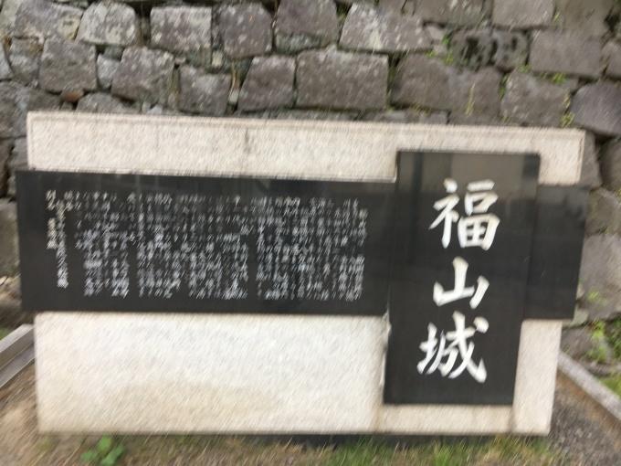 せとうち広島周遊①_a0100706_21123584.jpg