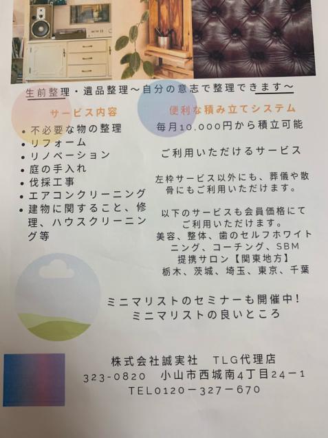 本日、日本に到着!_b0176010_23551337.jpg