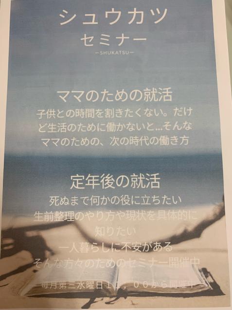 本日、日本に到着!_b0176010_23553311.jpg
