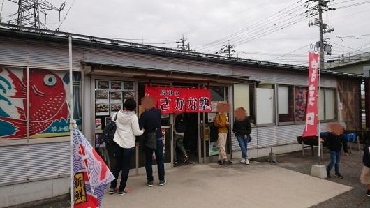 境港のさかな塾(鳥取県)_d0030026_00301770.jpg