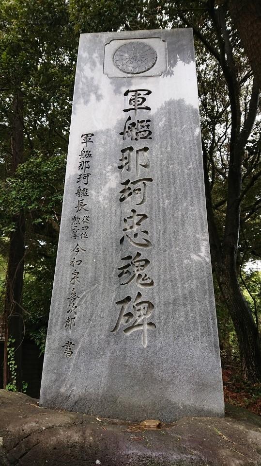 大洗という町_f0129627_17150026.jpg