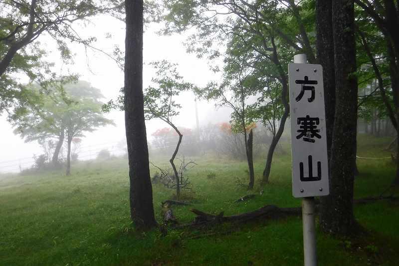 小雨の横根山 縦走。_d0000031_16375379.jpg