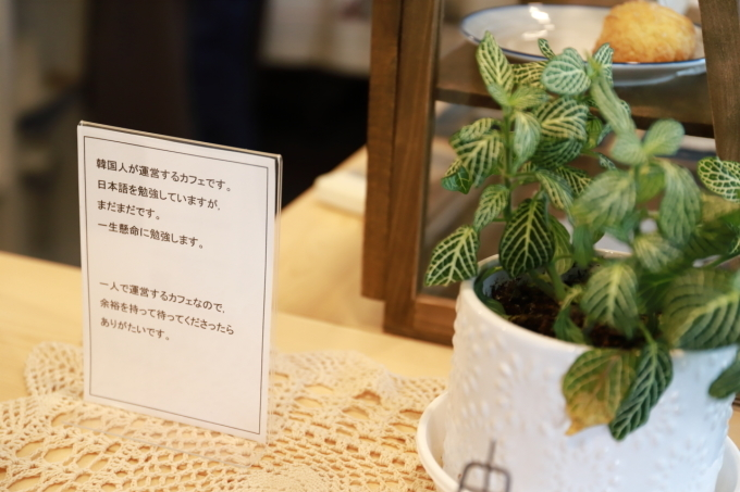 *那覇*「TEA SWEET GARDEN」沖縄旅行 - 10 -_f0348831_07151447.jpg
