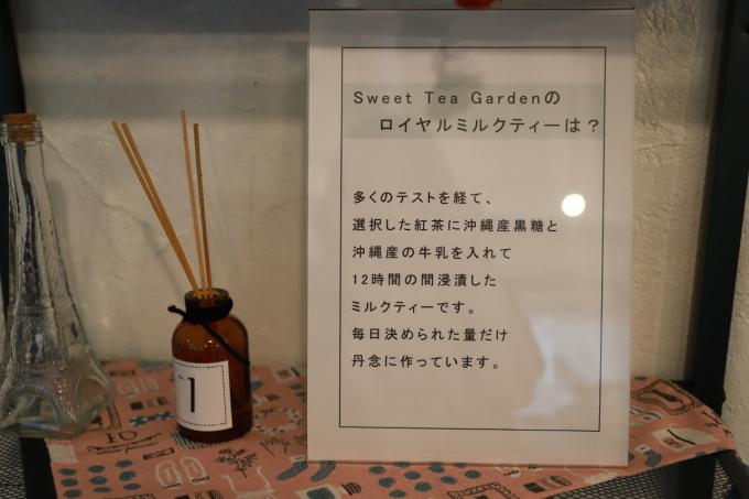 *那覇*「TEA SWEET GARDEN」沖縄旅行 - 10 -_f0348831_07151808.jpg