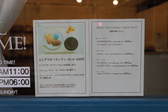 *那覇*「TEA SWEET GARDEN」沖縄旅行 - 10 -_f0348831_07152873.jpg