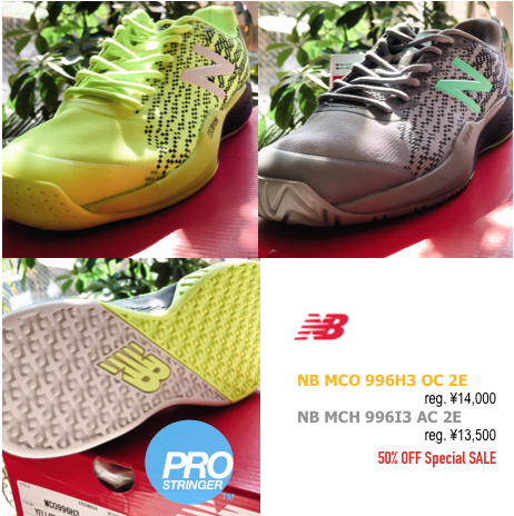 NEW BALANCE Special Sale 売れ筋 その2_a0201132_08191329.png