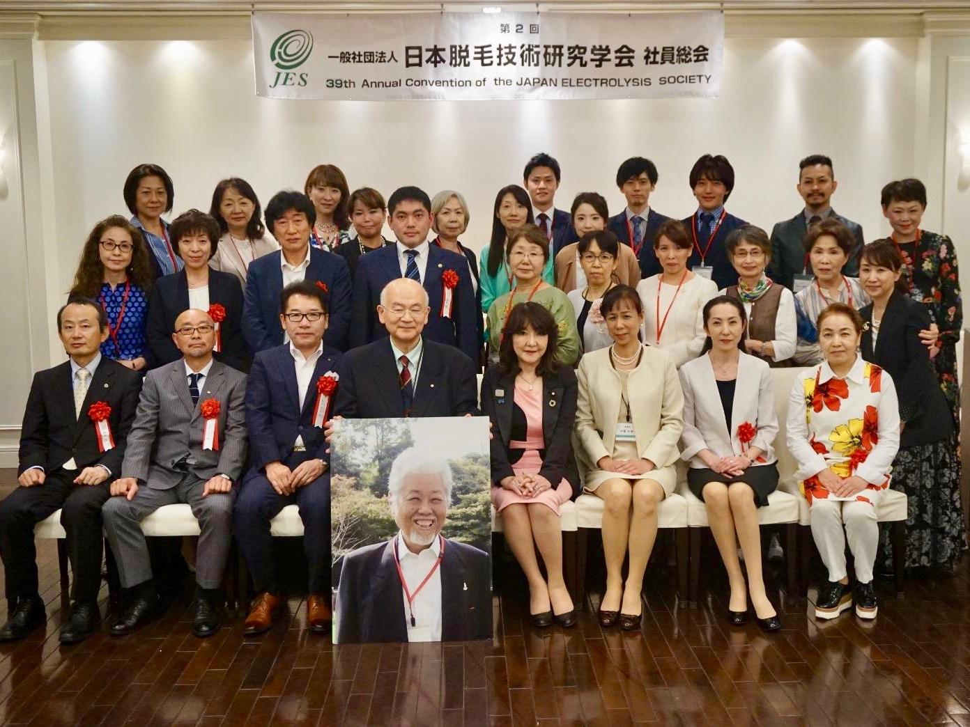 39周年★日本脱毛技術研究学会の総会と勉強会に行ってきました _f0135940_12444967.jpg