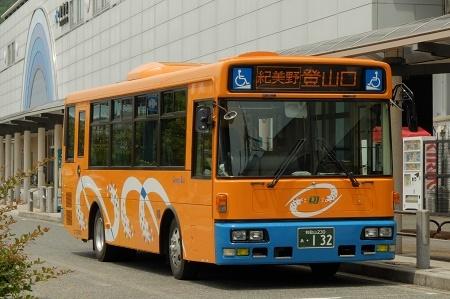 ふるさとの、ちいさな電車 ~引き継いだオレンジ~_c0185241_01110049.jpg