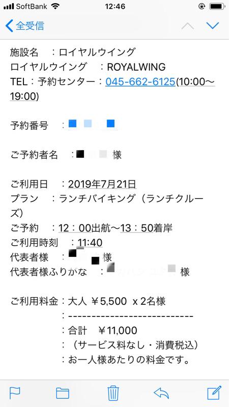 b0136045_11044928.jpg