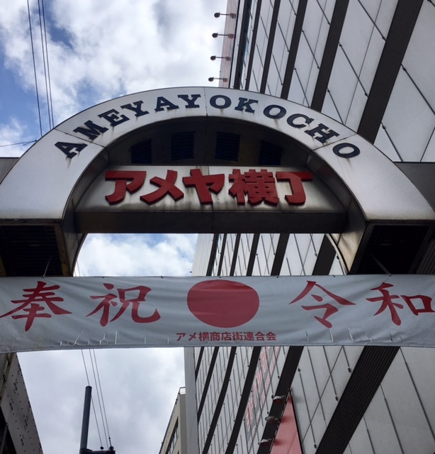 family day   上野~湯島_a0165160_20284007.jpg