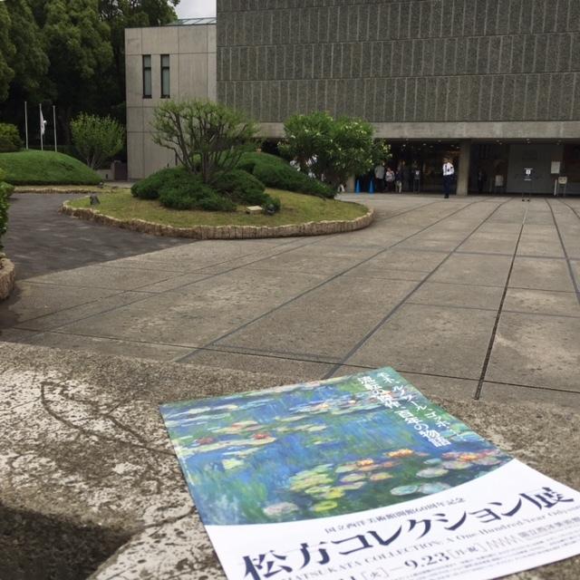 family day   上野~湯島_a0165160_20352642.jpg