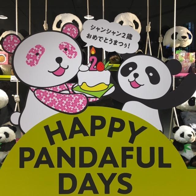 family day   上野~湯島_a0165160_20440149.jpg