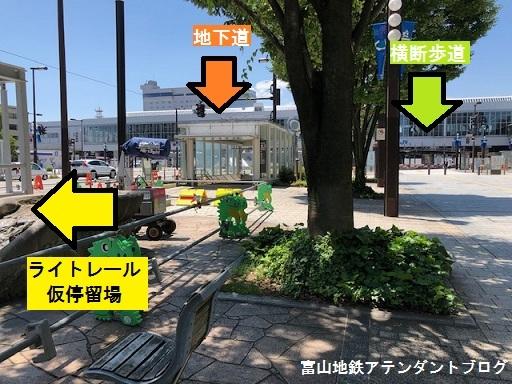 富山駅の様子をお届けします♪その3_a0243562_13085642.jpg