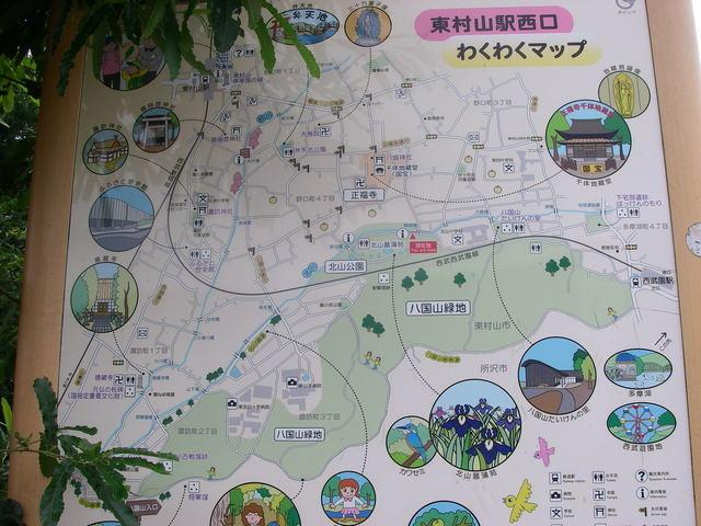 菖蒲祭り_a0074069_21383857.jpg