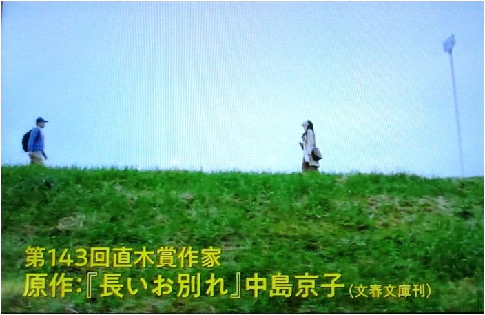 < 長いお別れ >_c0036080_14434080.jpg