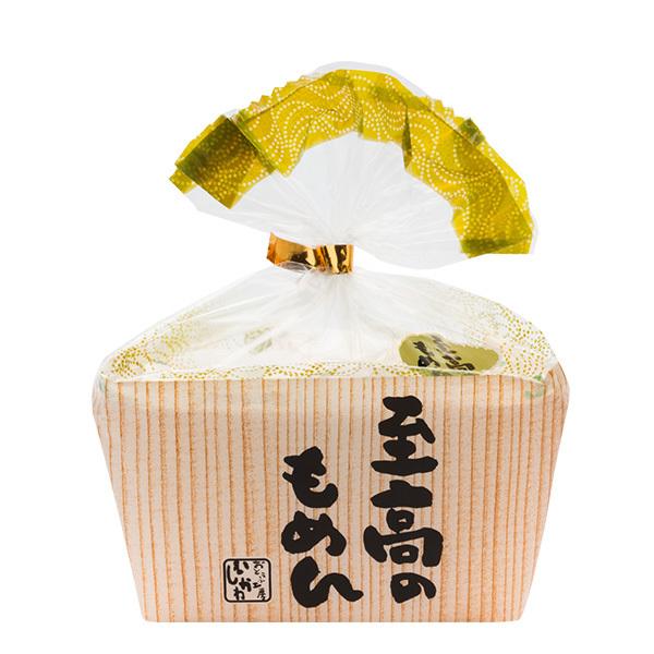 アメトーーク! で紹介された豆腐_e0190082_23571830.jpeg