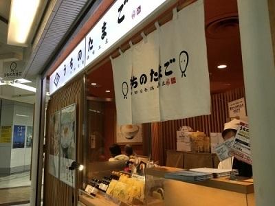 羽田空港をぶらり_f0231189_22485449.jpg