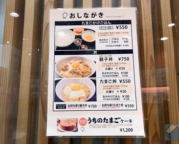 羽田空港をぶらり_f0231189_22491589.jpg