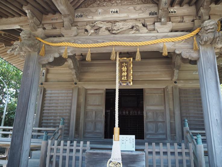 鎌倉高校前 から 江の島へ ♪ (5/30ひとり遠足)_c0212604_2210882.jpg