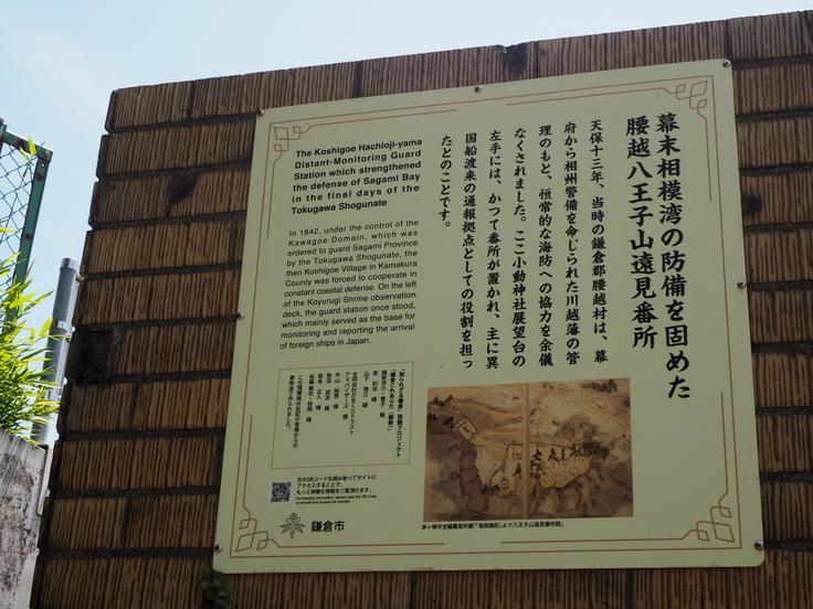 鎌倉高校前 から 江の島へ ♪ (5/30ひとり遠足)_c0212604_22115573.jpg