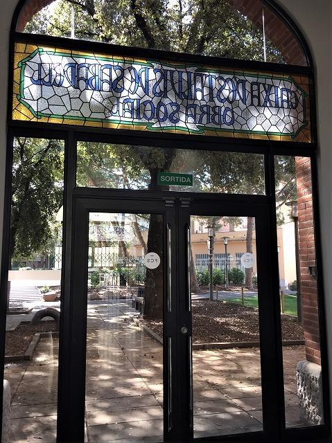 Caja de Ahorros de Sabadell の建物_b0064411_07304561.jpg