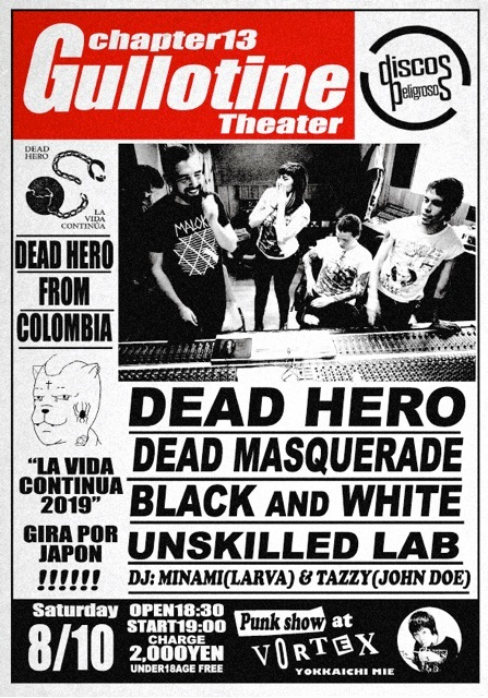 DEAD HERO (From COLOMBIA) JAPAN TOUR_c0234515_16125473.jpeg
