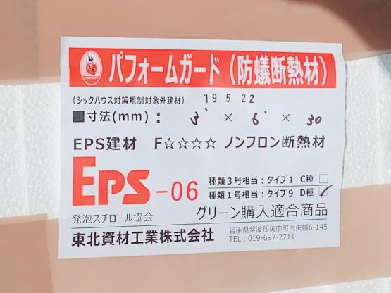 TA/KA/YO HOUSE(三沢市) _f0135515_16410185.jpg