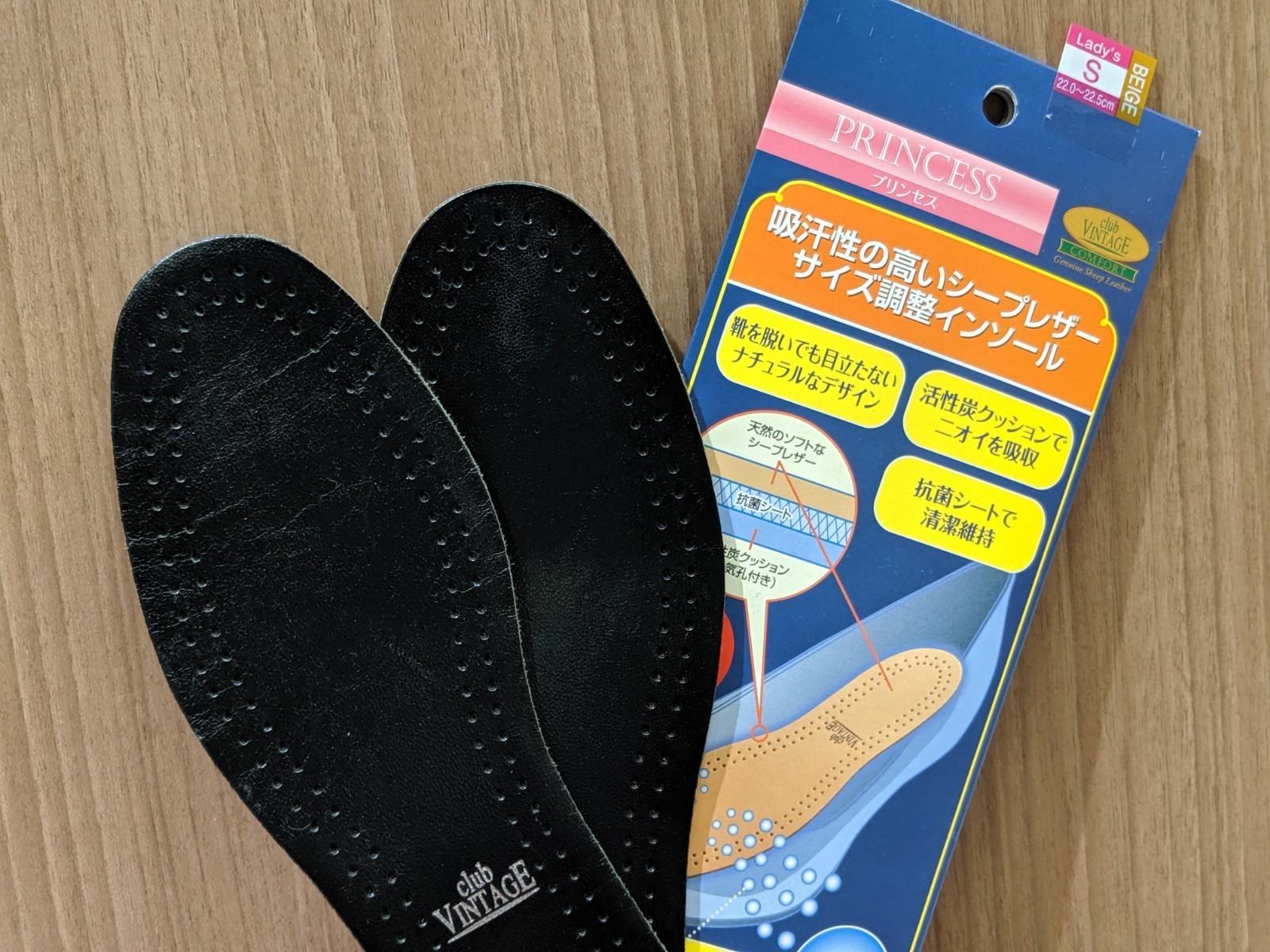 靴のサイズ調整には_b0226322_16341234.jpg