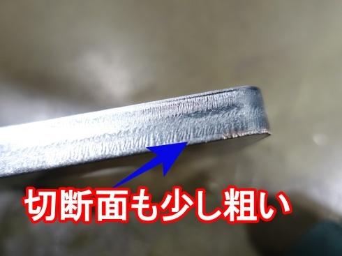 S45C 12ミリのレーザー切断_d0085634_07395479.jpg