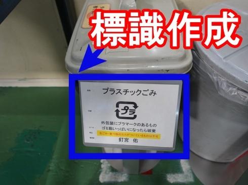 ゴミ箱の標識_d0085634_08132745.jpg